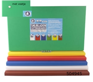 Snijplank 53X32,5X2 Cm 1/1 Glad Met Voet Bruin Hygiene